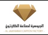 Al-Jawharah